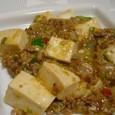 マーボー豆腐(20070111)
