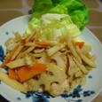 れんこん生姜風味炒め(20070326)