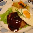 根菜と目玉焼きハンバーグ(20070421)