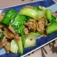 チンゲン菜と豚肉の中華炒め(20070605)
