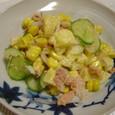 ツナコーンサラダ(20070613)
