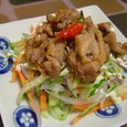 地鶏肉の塩こしょう炒め(20070816)