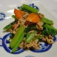 小松菜と豚の中華炒め(20071023)