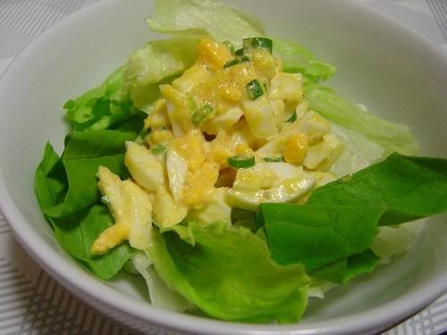 卵と明太子の柚子こしょう風味サラダ(20071205)